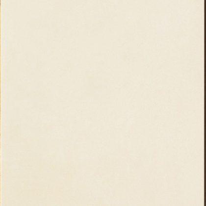Dlažba Ariostea Ultra i cementi Ivory