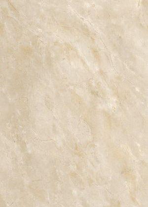 Dlažba Ariostea Ultra marmi Crema Marfil